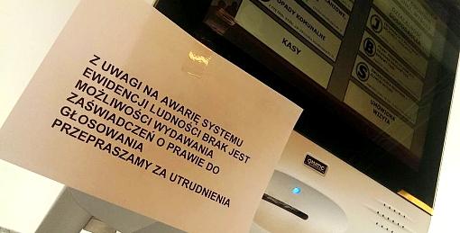 Ogłoszenie o awarii systemu do wydawania zaświadczeń